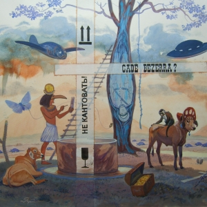 Колодец в окрестностях Сантана ду Карири (2) / Cacimba nas cercanias de Santana do Carirí (2)