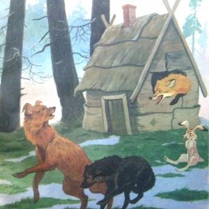 Сказка про Зайца и Лису