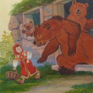"""Лев Толстой """"Три Медведя"""""""