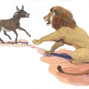 Илл. к книге о Семействе кошачьих (сказка об осле и льве)